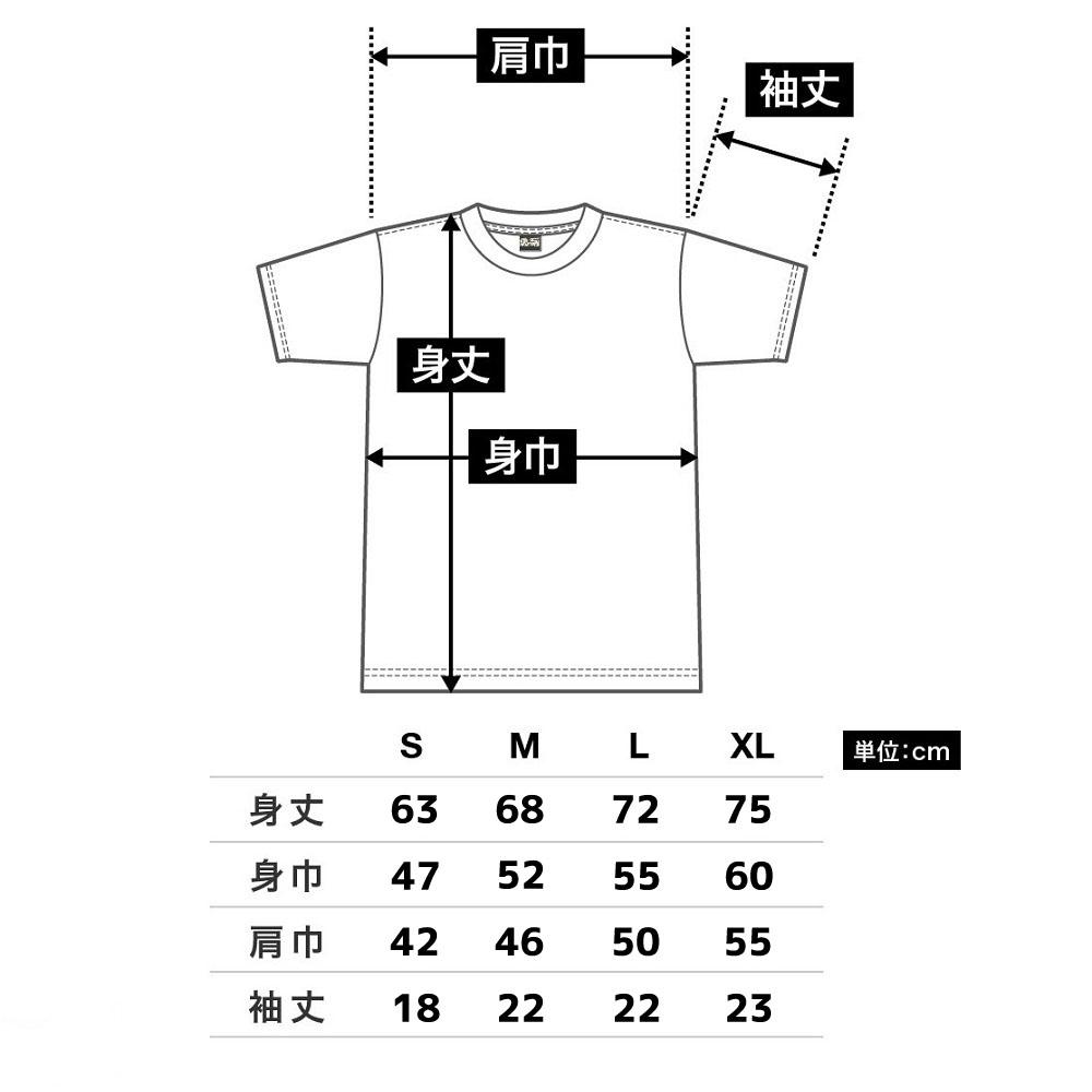 ふーごろさん&ぴり コラボTシャツ(Men's)