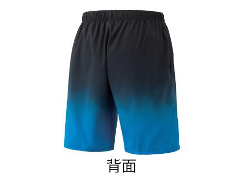 【SALE】ヨネックス (YONEX) ハーフパンツ ユニ(15067)ソフトテニス バドミントン ウェア UVカット 吸汗速乾 ストレッチ 制電 メンズ レディース バドミントン
