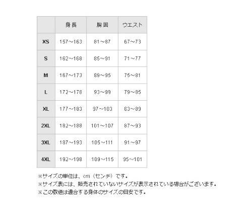 ミズノMIZUNOゲームパンツ(ハーフパンツ)62JB7001 メンズ・ユニセックス   【硬式テニス】【軟式テニス】【ソフトテニス】【バドミントン】