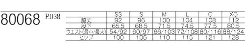 【メール便対応】ヨネックス 裏地付きウィンドウォーマーパンツ(80068)ユニセックス 男女兼用 ソフトテニス バドミントン ウェア ウィンドブレーカー ヒートカプセル YONEX