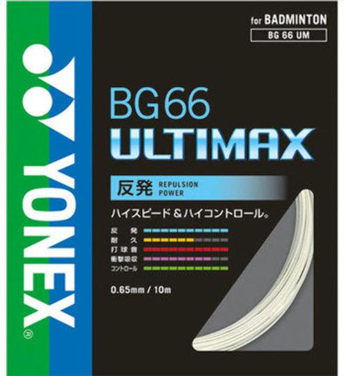ヨネックスYONEXバドミントンストリングス(ガット)BG66アルティマックス ULTIMAX