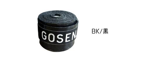 ゴーセン スーパータックグリップテープ 3本セット(OG106BX-3)バドミントン ソフトテニス 軟式テニス オーバーグリップ OG-106 GOSEN