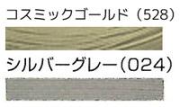 ヨネックスYONEXバドミントンガット・ストリングナノジー98 NANOGY98 【ロール100m】