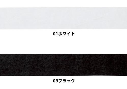 ミズノ グリップテープ・極薄タイプ(63JYA820)ウェットタイプ ソフトテニス バドミントン ラケット競技共通 MIZUNO