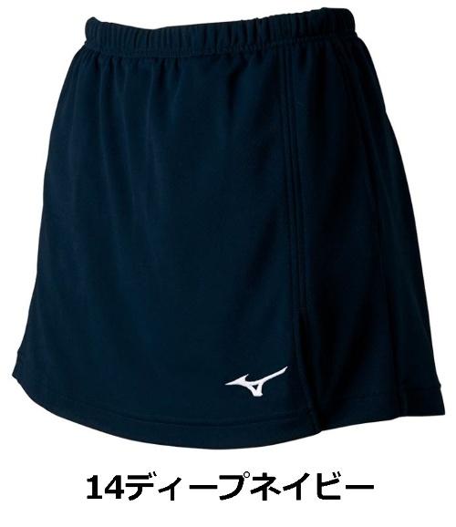 <br>【レディース】ミズノ MIZUNO テニス バドミントンスカート(インナー付き)62JB7204