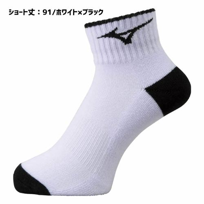 【メール便送料無料】ミズノ ソックス ショート丈 アンクル丈(32JX92)バドミントン テニス 靴下 MIZUNO