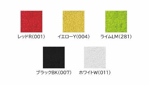 【メール便送料無料】ヨネックス タオルグリップDX バドミントン用 1本入り(AC402DX)吸水性に優れる綿100%、抗菌加工で清潔快適!グリップテープ YONEX