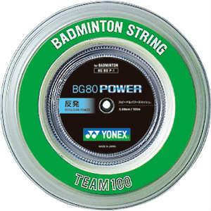 ヨネックスYONEXバドミントンガット・ストリングBG80パワー BG80POWER  【ロール100m】