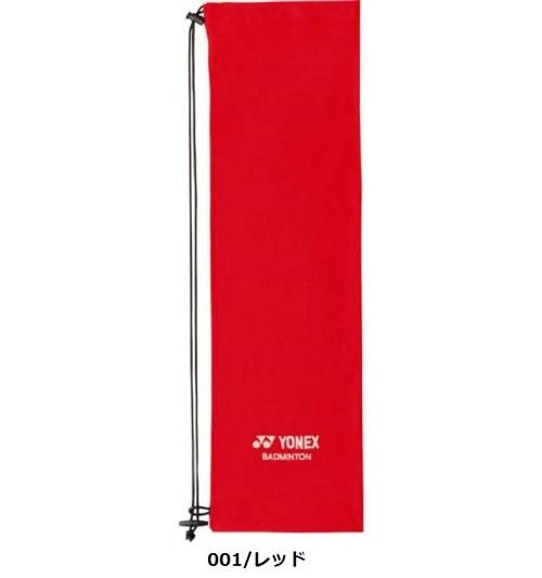 ヨネックス YONEX ソフトケース(バドミントンラケット用) ユニセックス AC541【ヨネックス バトミントン ラケットケース バトミントン ラケット ケース バドミントン ラケット ケース badminton】