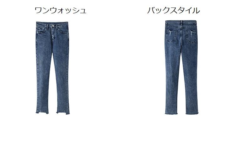 5フィットジーンズ