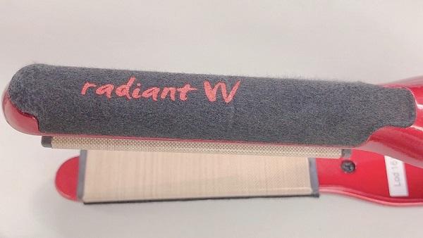 シルクプロアイロンradiant w