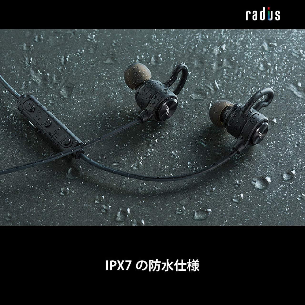 HP-G100BT 重低音 水洗いOK 防水Bluetooth イヤホン