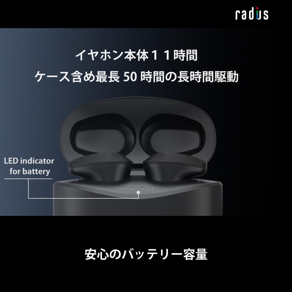 HP-V500BT 重低音モデル 完全ワイヤレスイヤホン