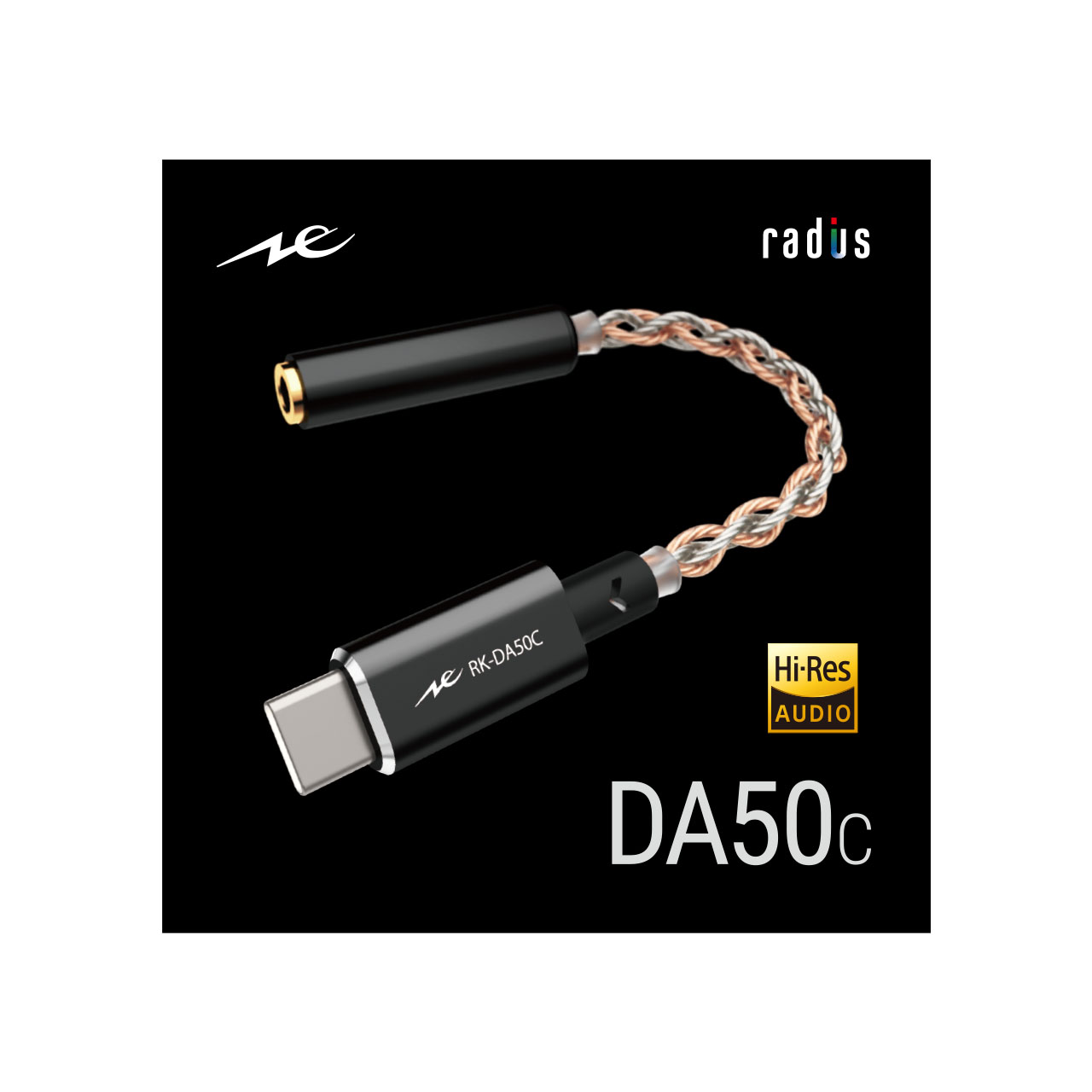 RK-DA50CK ラディウス USB Type-C接続 小型ポータブルDACアンプ