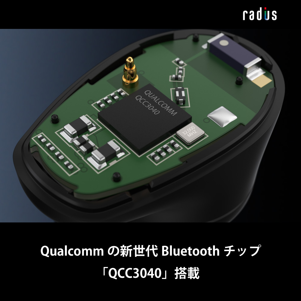 HP-V700BT 重低音モデル 完全ワイヤレスイヤホン