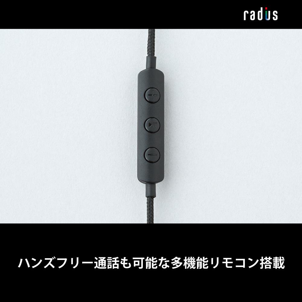 HP-NEL31 iPhone専用 ハイレゾドライバー搭載 ライトニング直結イヤホン