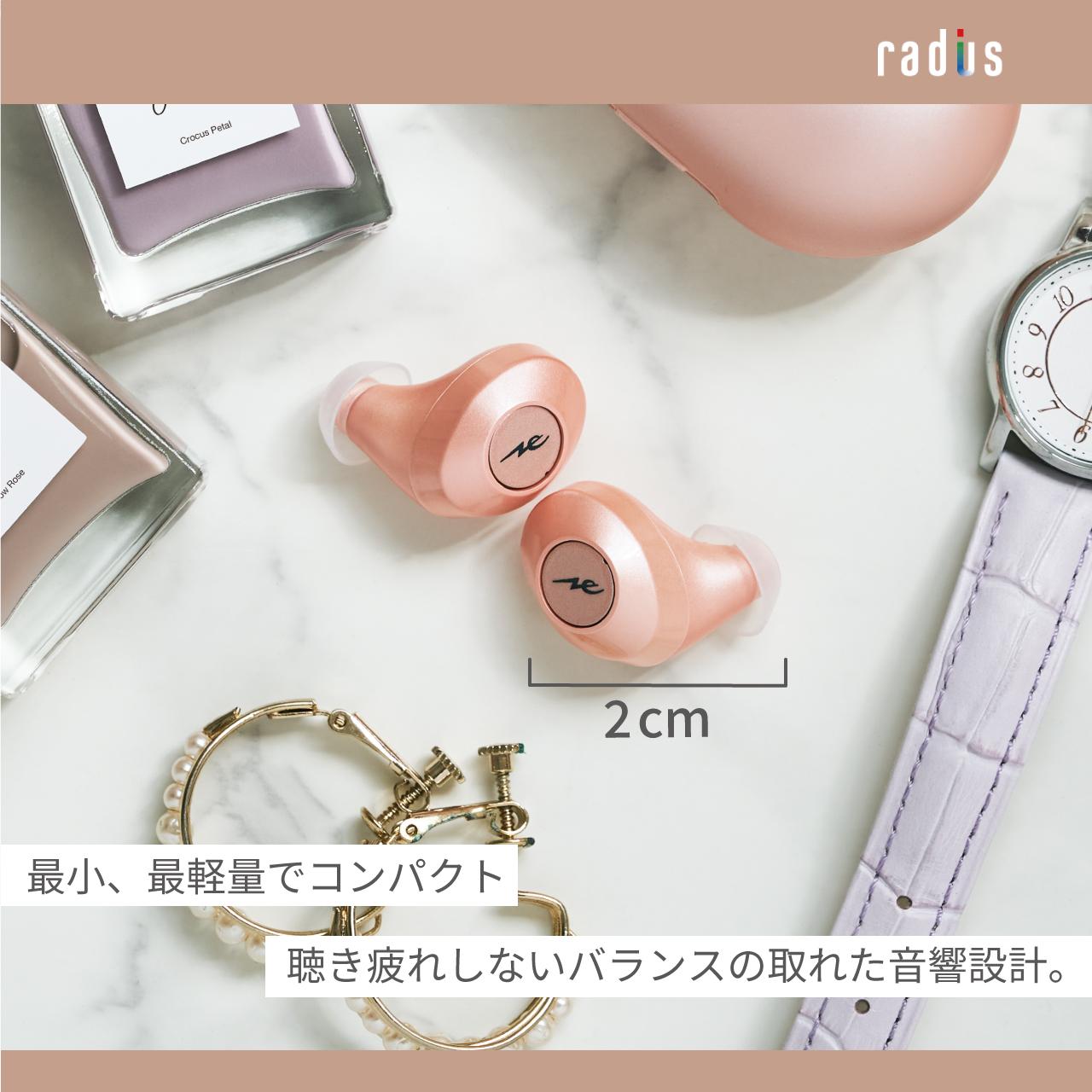 HP-T60BT tiny Series 完全ワイヤレスイヤホン