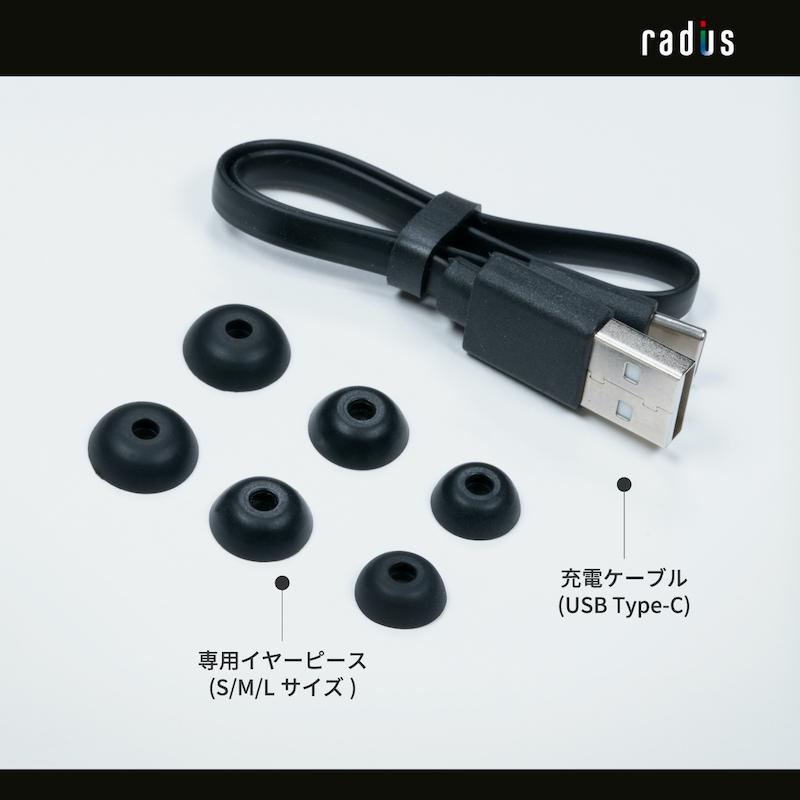 HP-T200BT tiny Series ノイズキャンセリング対応 完全ワイヤレスイヤホン