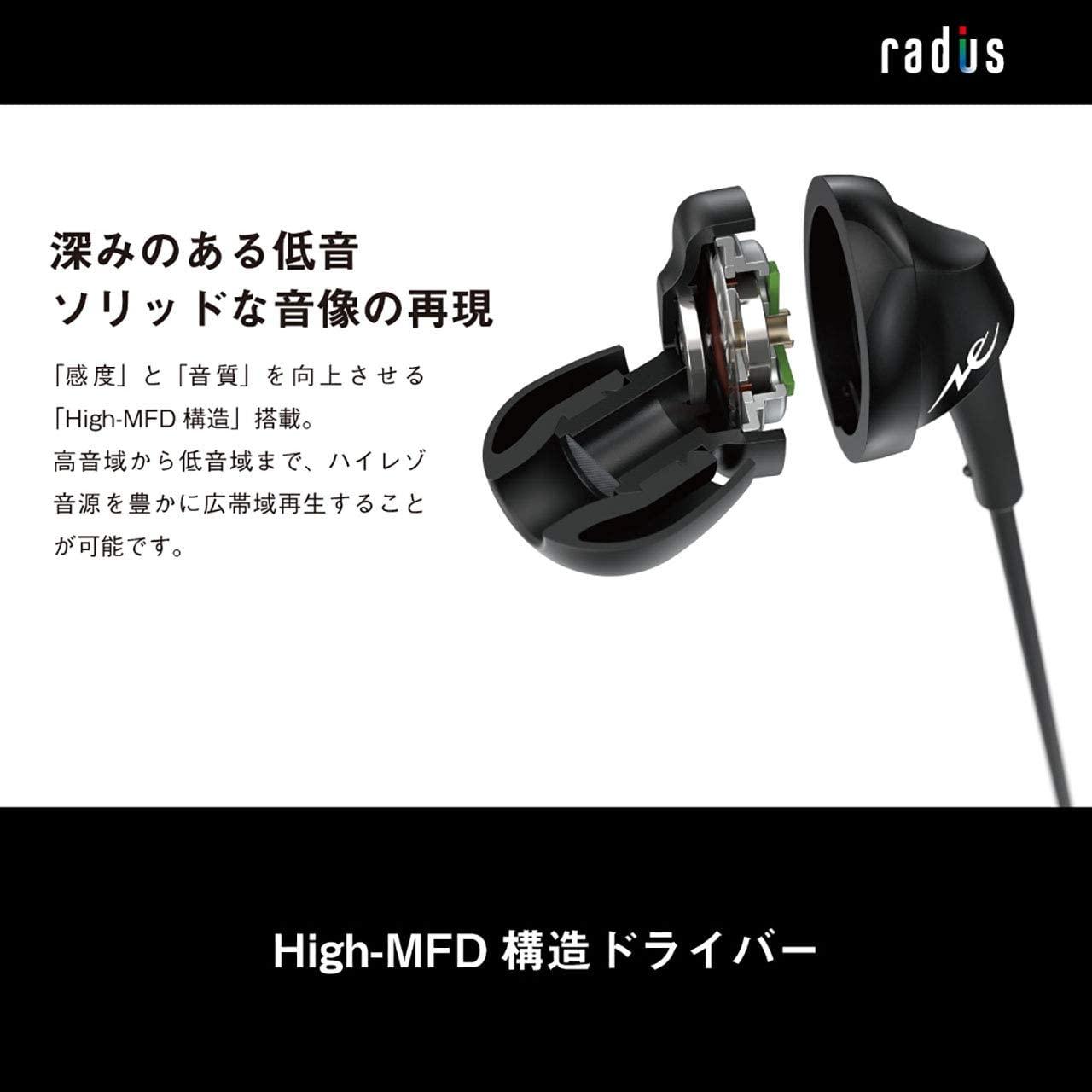 HP-NEF31 ピュアスタンダードシリーズイヤホン ハイモデル