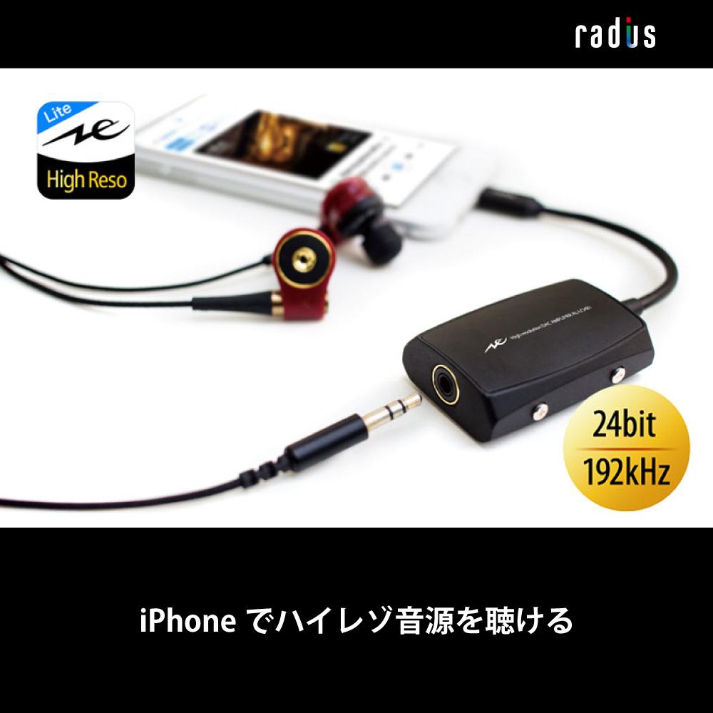 AL-LCH81K iOS専用 192kHz/24bit ハイレゾ対応DACアンプ