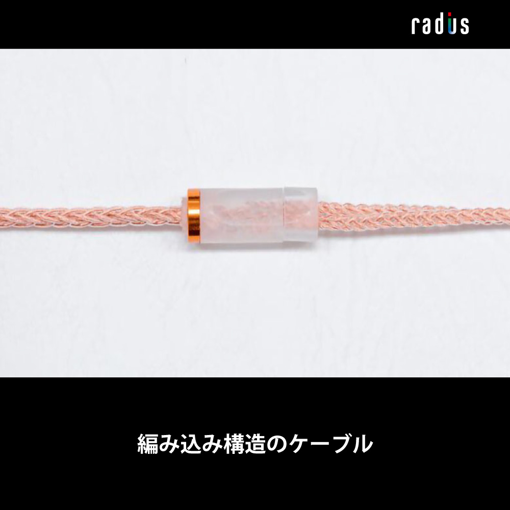 HC-MCC25 単結晶銅MMCXコネクタケーブルΦ2.5mm