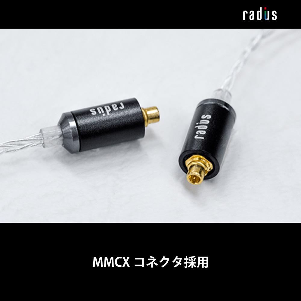 HC-SPC35 銀メッキ単結晶銅MMCXコネクタケーブルΦ3.5mm