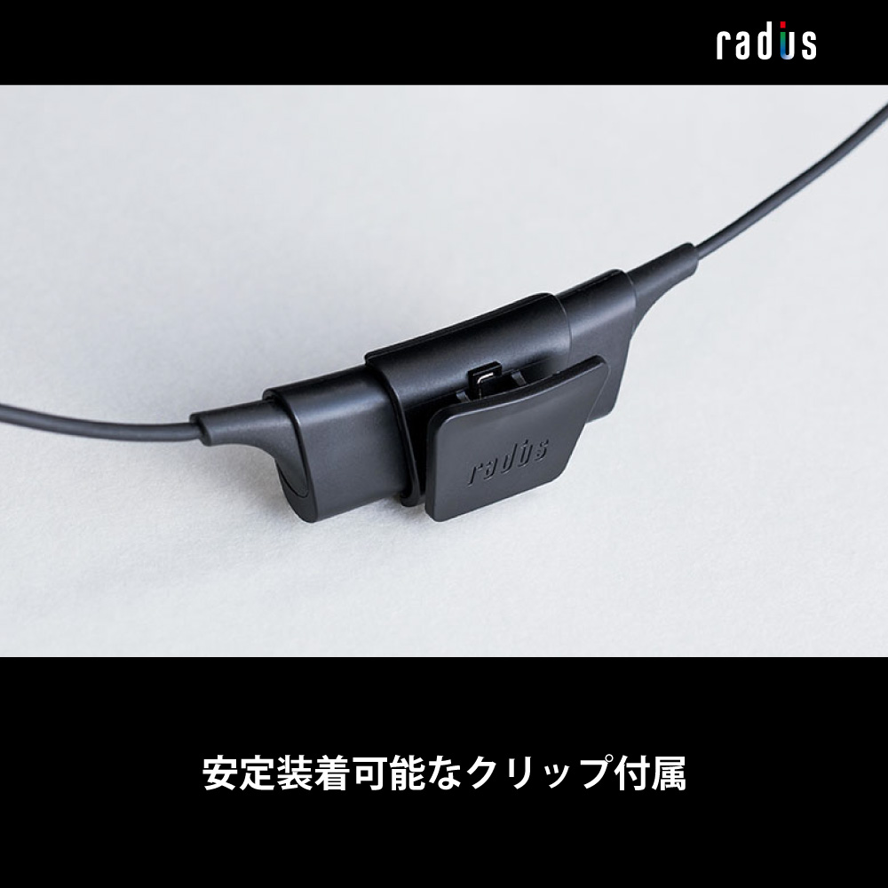 HC-M100BTH 高音質Bluetooth MMCXケーブル 耳掛けモデル