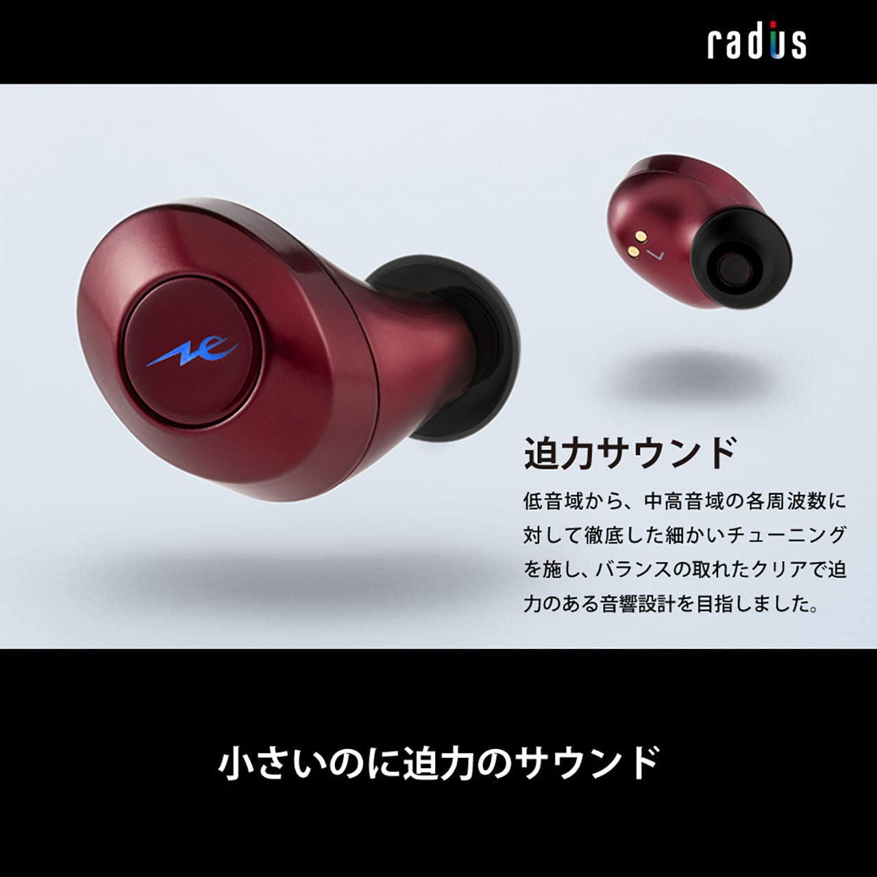 HP-T50BT True Wireless Bluetoothイヤホン