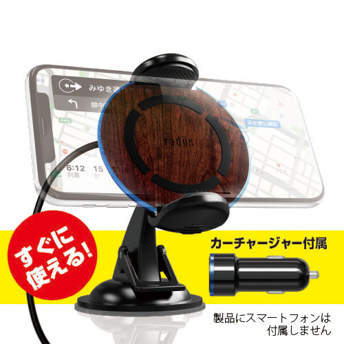 RK-PAQ21 Qi対応 車載用ワイヤレス充電パッド 5V/2.4A CarCharger付属