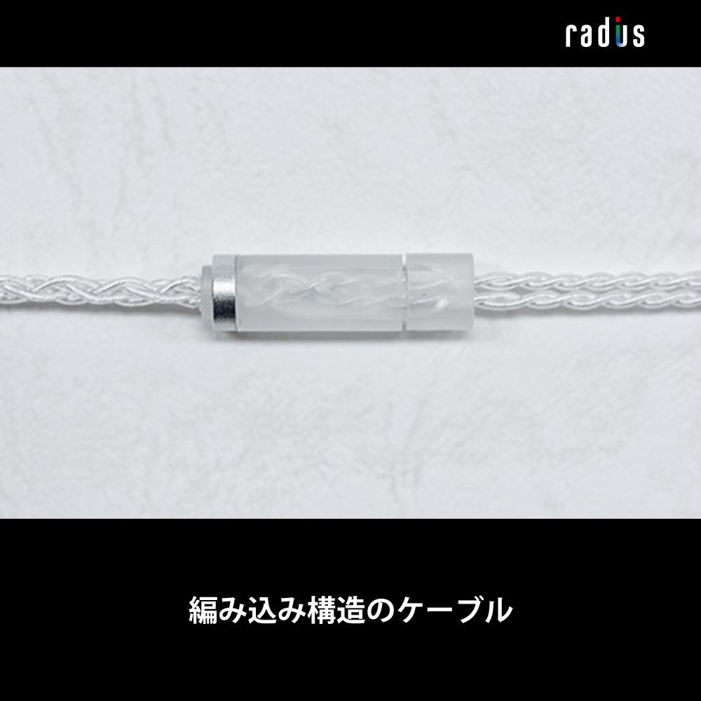 HC-SPC44 銀メッキ単結晶銅MMCXコネクタケーブルΦ4.4mm
