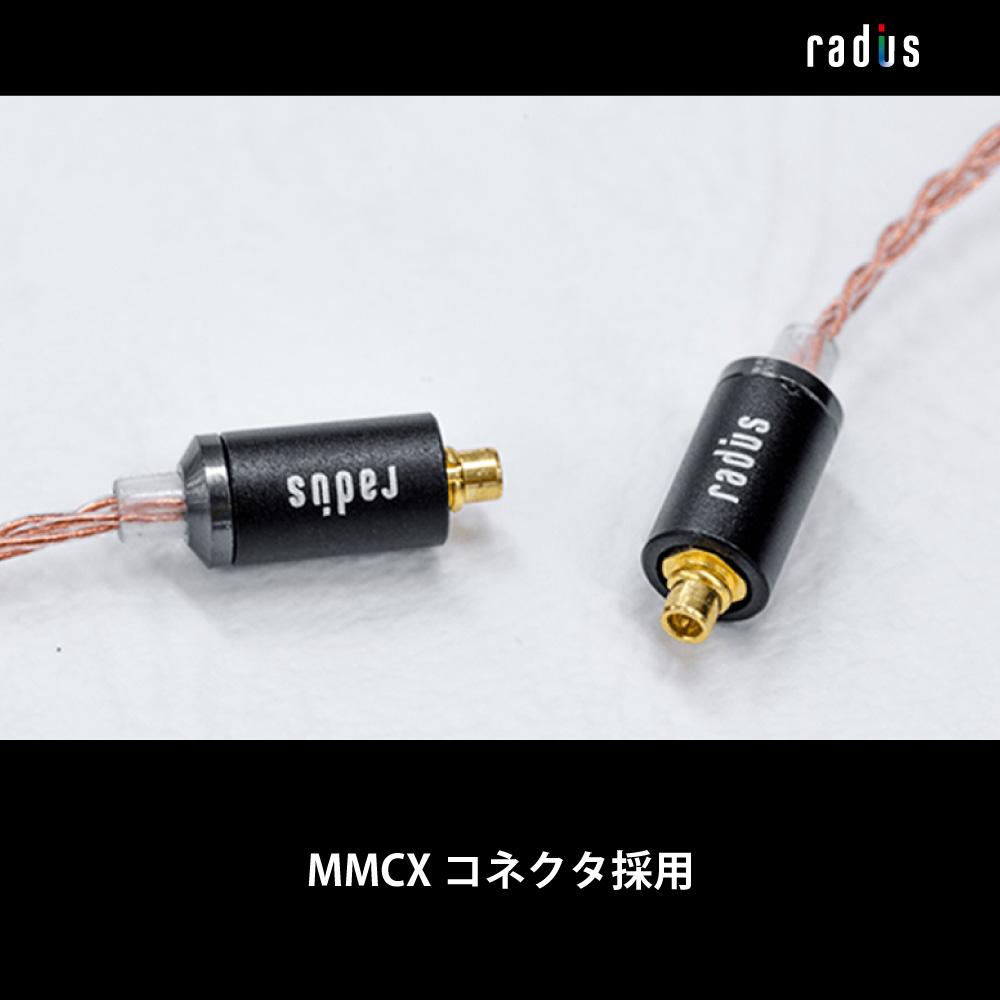 HC-OFC44 無酸素銅MMCXコネクタケーブルΦ4.4mm