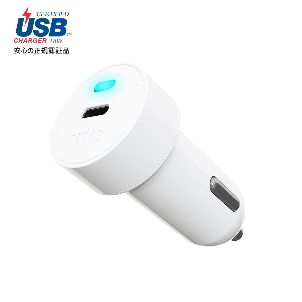 RK-UPC18 Power Delivery対応 USB TypeC出力 分離型カーチャージャー単体