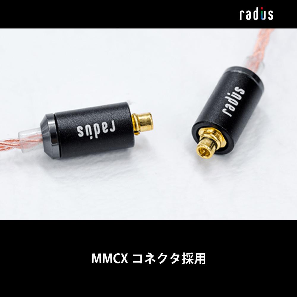 HC-MCC44 単結晶銅MMCXコネクタケーブルΦ4.4mm