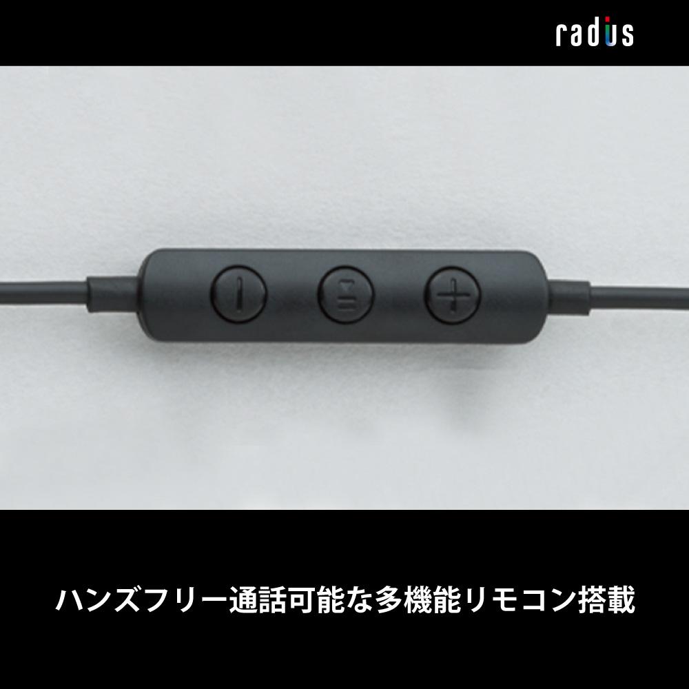 HP-N200L iPhone専用 ライトニング直結イヤホン 「EXTRA Clear」