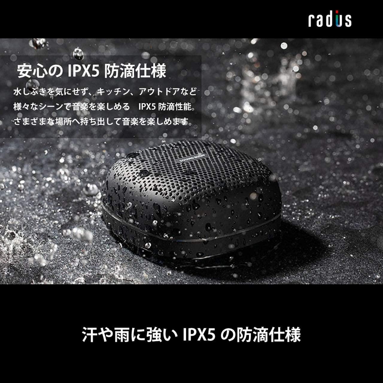 SP-S10BT ポータブルBluetoothスピーカー SOUND BUMP