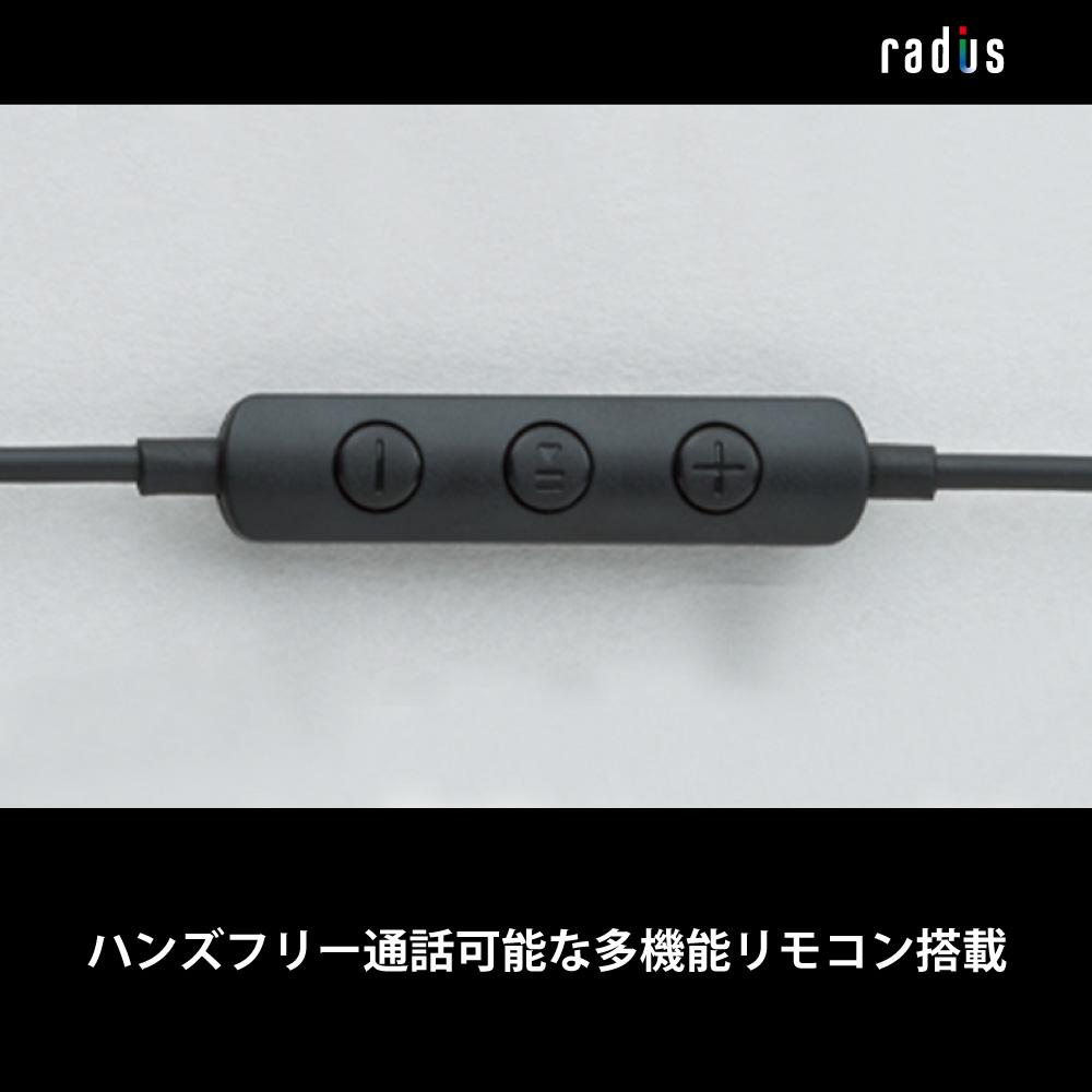 HP-N100L iPhone専用 ライトニング直結イヤホン 「Pure Flat」