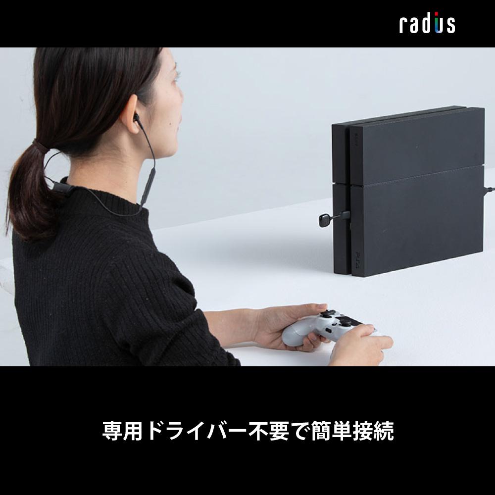 RK-BT100A aptX LL対応 USB Type-A Bluetoothオーディオトランスミッター