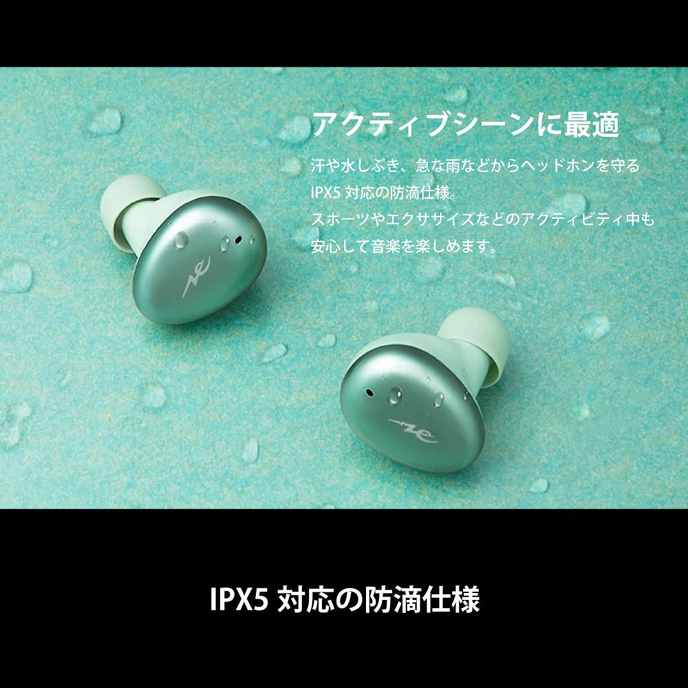 HP-E50BT Fine Fit Design 完全ワイヤレスイヤホン