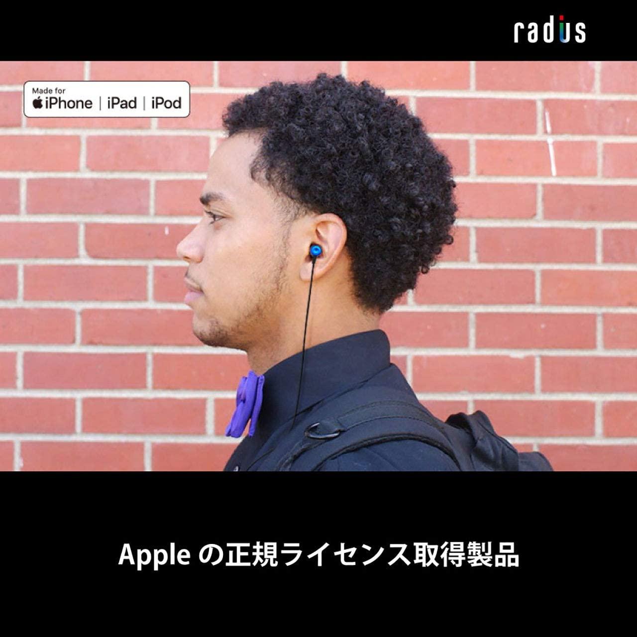HP-NEL21  iPhone専用 アルミハウジング ライトニング直結イヤホン