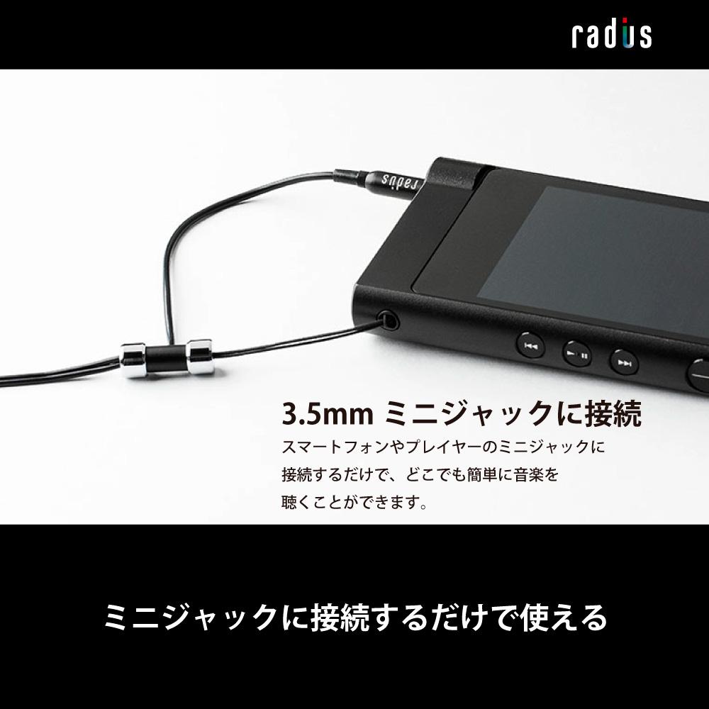HP-NSF21 ネックストラップイヤホン