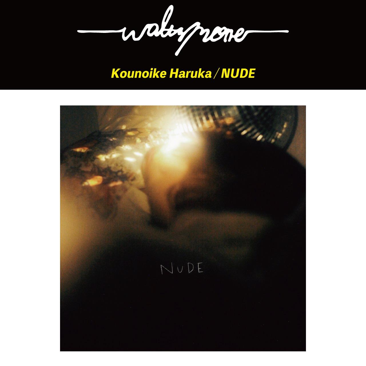 WALTZMORE Kounoike Haruka / NUDE