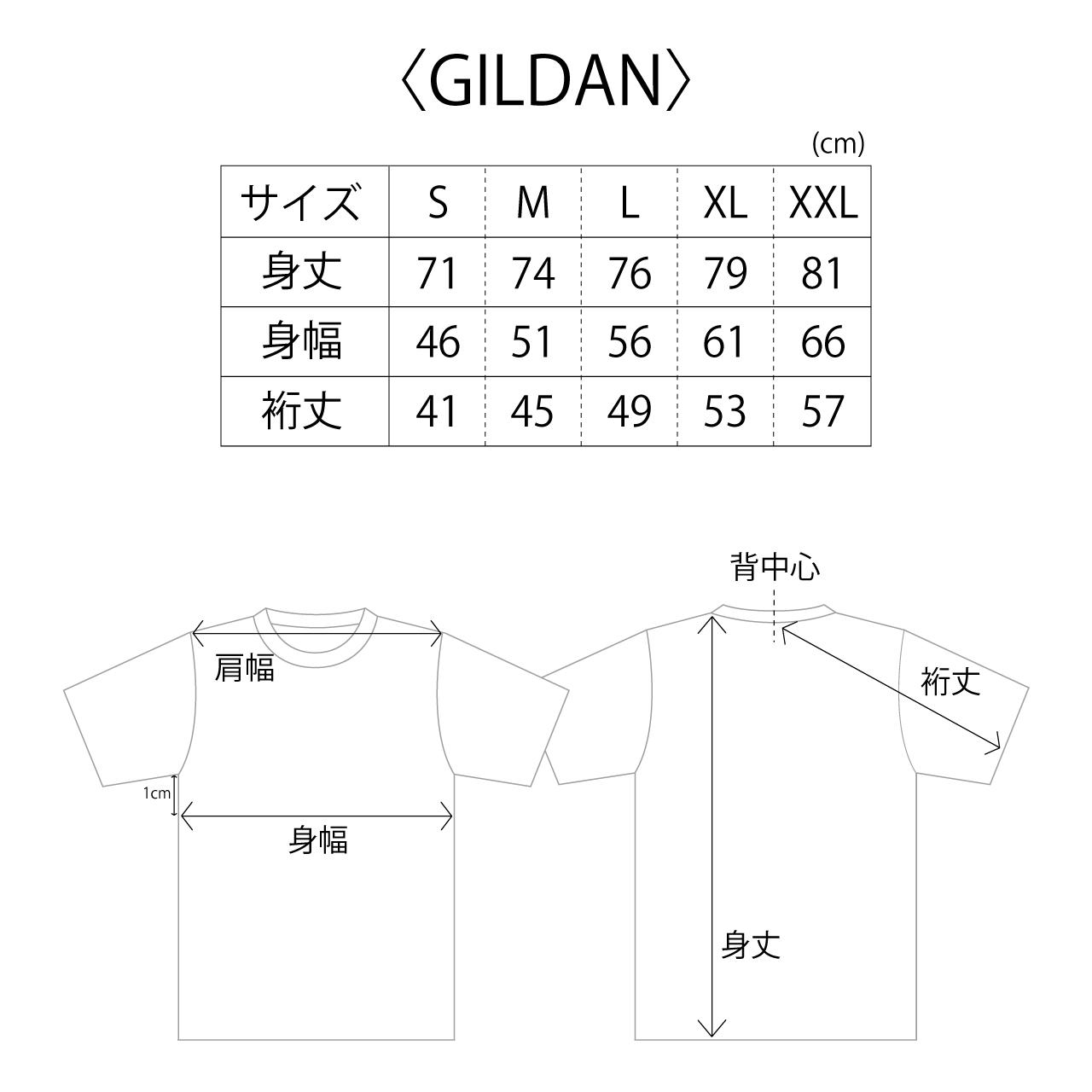 カネヨリマサル 刺繍Tシャツ