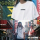 STAY HOME ALONE Logo S/S Tee