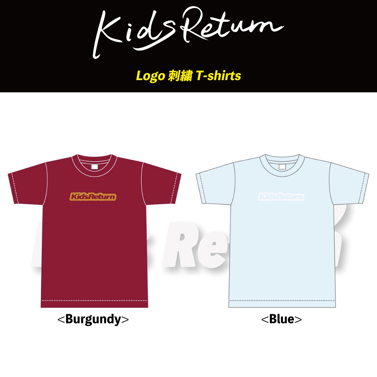 Kids Return LOGO 刺繍 T-shirts