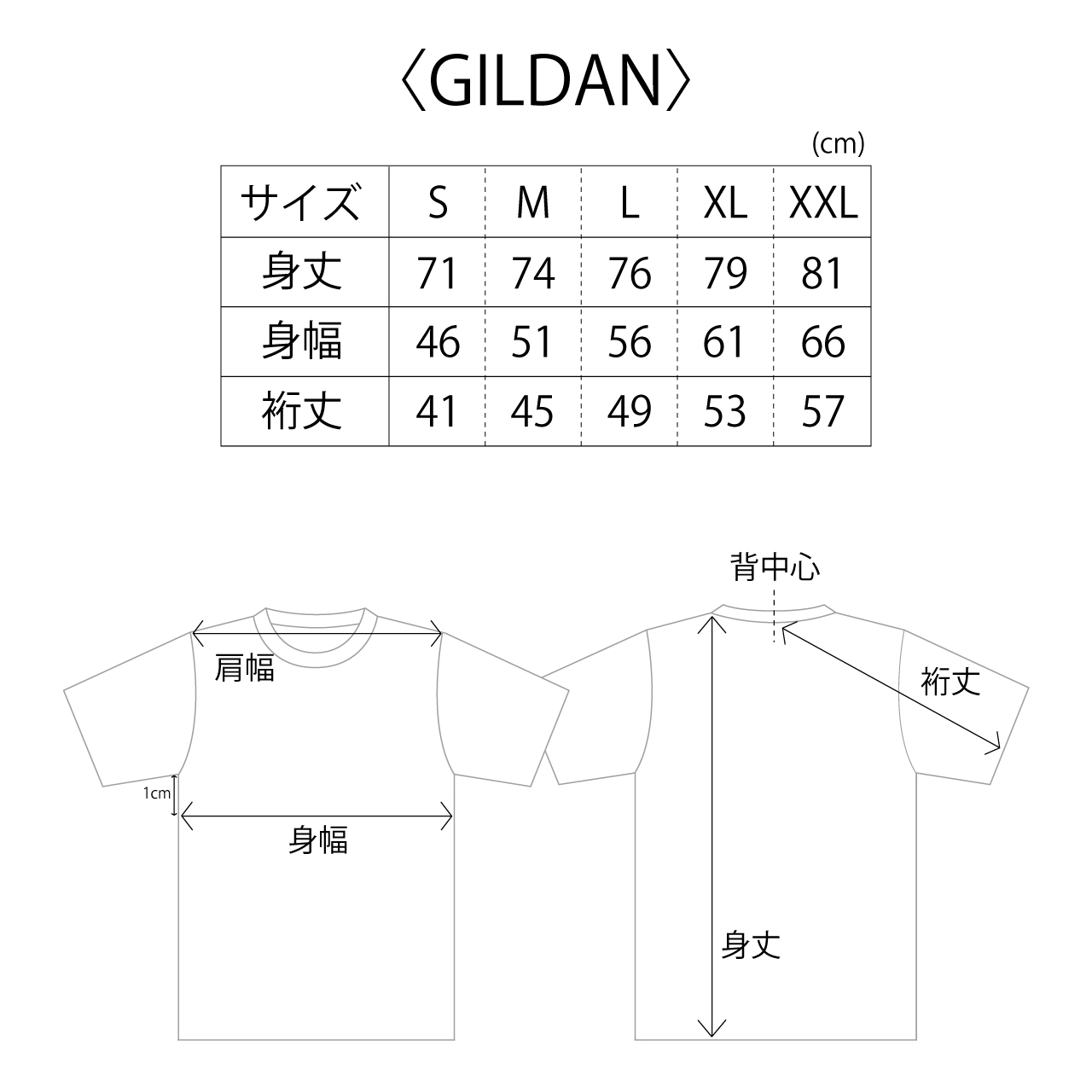 Kids Return LOGO 刺繍 T-shirts