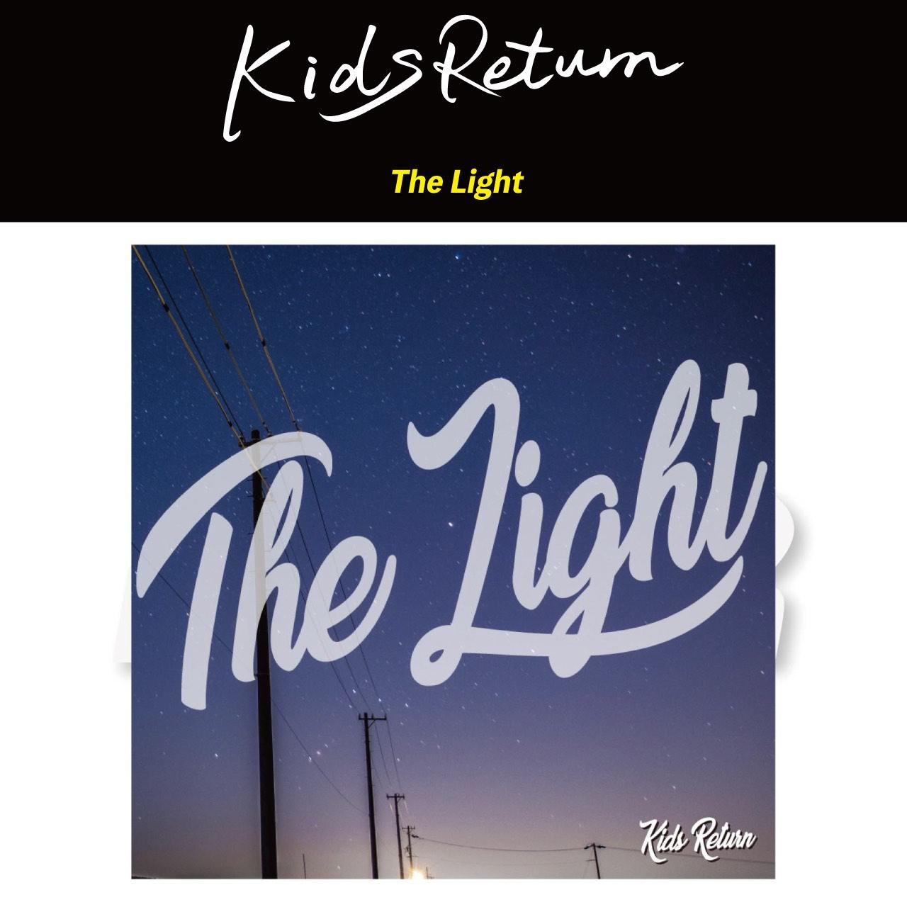 Kids Return The Light