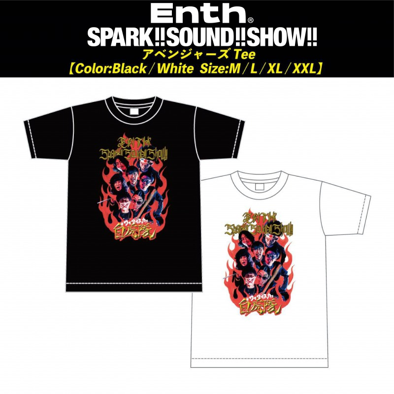 ENTH&SPARK!!SOUND!!SHOW!!  アベンジャーズ Tee