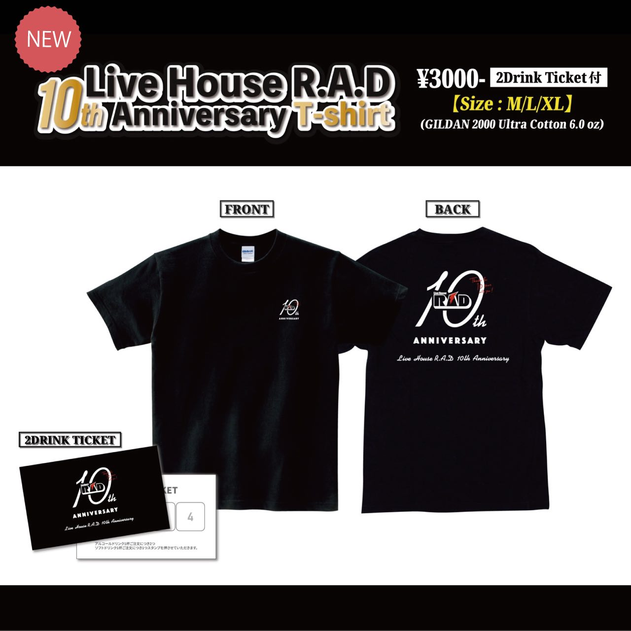 R.A.D10th Anniversary T-shirts