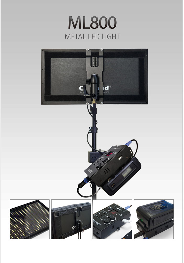 ML800-3V Metal Light  3 set with V mount