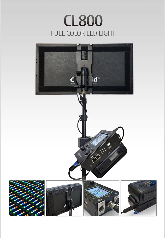 CL800-3G 800 Color Light 3 set with G mount